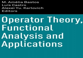 Scholarly article authored by Yagub Aliyev, Assistant Professor in Mathematics and Statistics